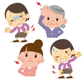 腰痛などの悩み